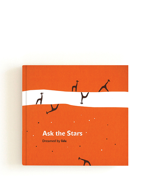 Ask the Stars / Limited edition
